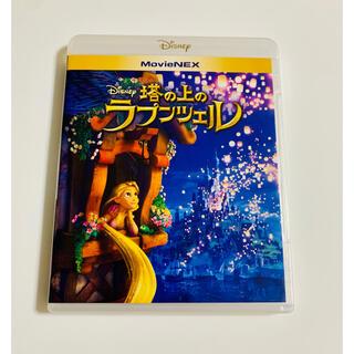 ディズニー(Disney)の塔の上のラプンツェル   MovieNEX   Blu-ray+純正ケース(キッズ/ファミリー)