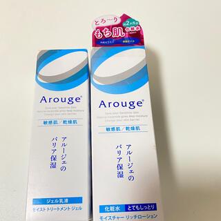 Arouge - アルージェ化粧水 とてもしっとり ジェル乳液