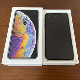 iPhone - iPhoneXS シルバー 256GB