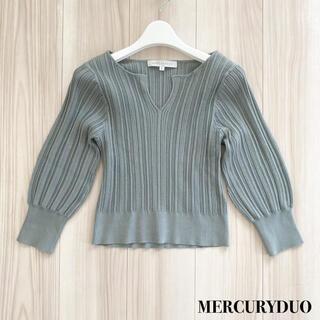 MERCURYDUO - MERCURYDUO マーキュリーデュオ 春ニット チェンジリブキーネックニット