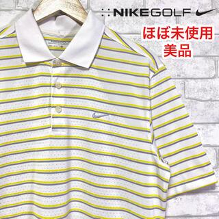 ナイキ(NIKE)の☆ほぼ未使用☆ NIKE GOLF ナイキゴルフ DRI-FIT ポロシャツ(ウエア)