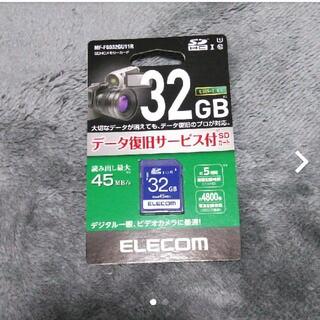 エレコム(ELECOM)のELECOM MF-FS032GU11R(その他)