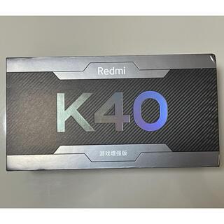 Xiaomi K40 Gaming Edition 8GB/128GB ブラック
