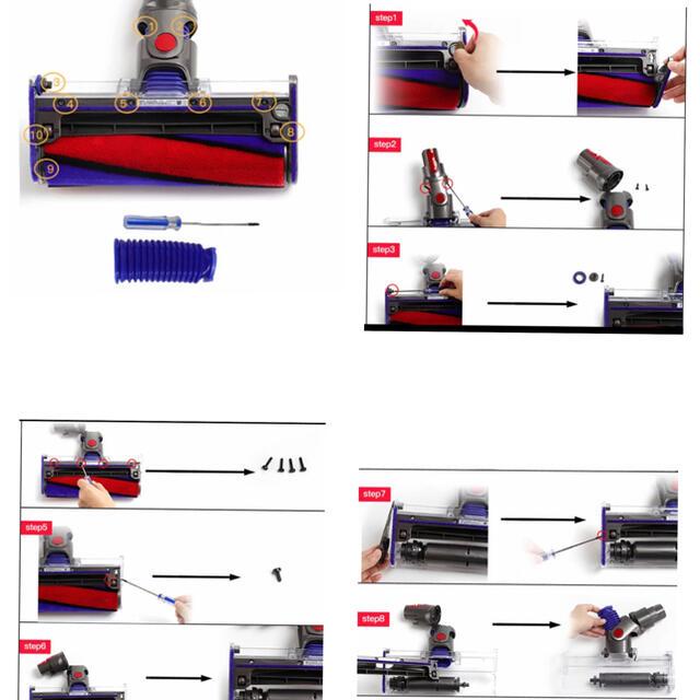 Dyson(ダイソン)のダイソン Fluffy 修理交換用ジャバラホース スマホ/家電/カメラの生活家電(掃除機)の商品写真