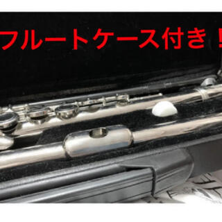 フルート本体((+αケース/棒/ガーゼ等おまけ付き))(フルート)