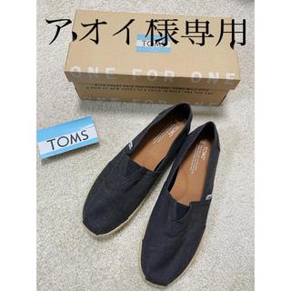 トムズ(TOMS)のTOMS grey linen rope sole(スリッポン/モカシン)