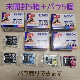 エプソン(EPSON)のエプソン 純正インクカートリッジ(PC周辺機器)