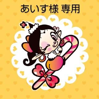 モリナガセイカ(森永製菓)の【お菓子】チョコボール & キャンディ 5点セット  森永製菓/ロッテ/カバヤ(菓子/デザート)
