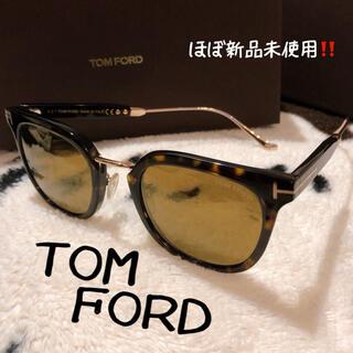 TOM FORD - ★すー様専用★TOMFORD トムフォード サングラス