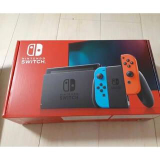 ニンテンドースイッチ(Nintendo Switch)のまとめ売り! スイッチネオン、ps5デジタルエディション、xbox 各1個ずつ(家庭用ゲーム機本体)