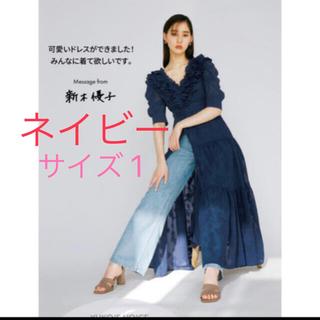 snidel - 【新品タグ付未使用】SNIDEL 新木優子 sweet ワンピース スナイデル