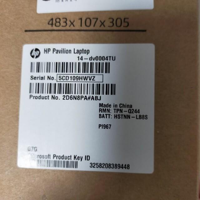 HP(ヒューレットパッカード)の★小林様専用 保証書付 HP  pavilion14 サクラモデル corei5 スマホ/家電/カメラのPC/タブレット(ノートPC)の商品写真