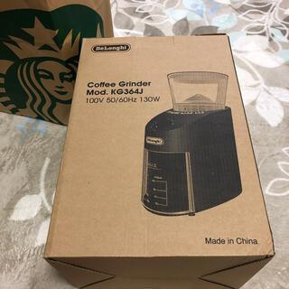 デロンギ(DeLonghi)のデロンギ コーン式コーヒーグラインダー KG364J(コーヒーメーカー)