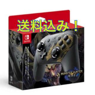 Nintendo Switch - Nintendo Switch Pro モンスターハンターライズ特別仕様