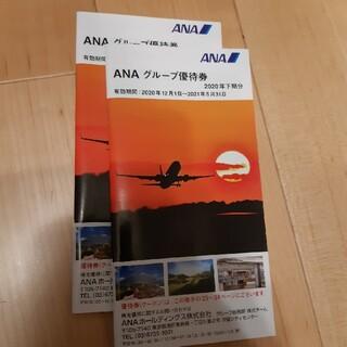 ANA(その他)