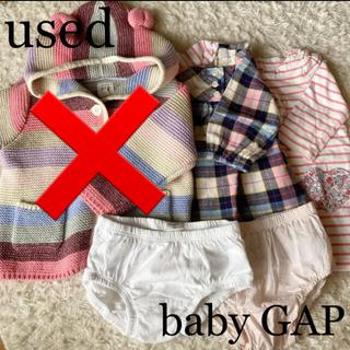 babyGAP - baby GAP ワンピース ニットカーディガン 3点セット