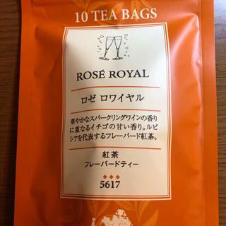 ルピシア紅茶 ティーバッグ