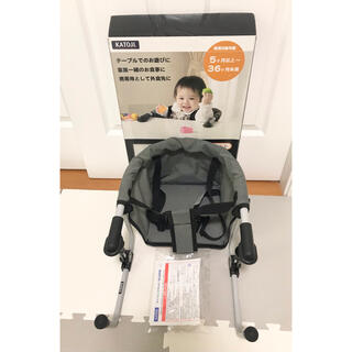KATOJI - KATOJI キャンピングホルダー5点式 NewYork-Baby 美品