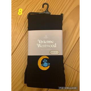 ヴィヴィアンウエストウッド(Vivienne Westwood)のMINT様専用 ヴィヴィアンウェストウッド10分丈レギンス2点(レギンス/スパッツ)