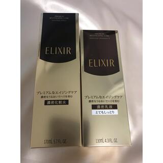 ELIXIR - エリクシール♢エンリッチド 化粧水&乳液CB(とてもしっとり)