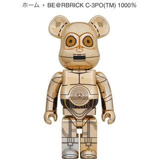 MEDICOM TOY - BE@RBRICK C-3PO(TM) 1000% ベアブリック