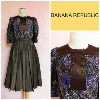 Banana Republic - 最終処分セール【バナナ・リパブリック】シルクブラウス