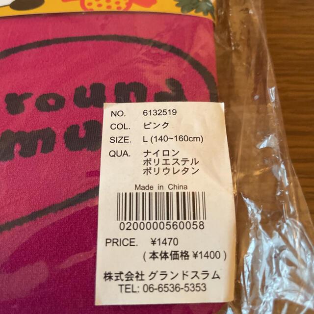 GrandGround(グラグラ)のグラグラ タイツ キッズ/ベビー/マタニティのこども用ファッション小物(靴下/タイツ)の商品写真