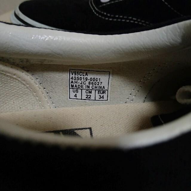VANS(ヴァンズ)のVANS 黒 レディース 22センチ レディースの靴/シューズ(スニーカー)の商品写真