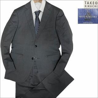 タケオキクチ(TAKEO KIKUCHI)のJ3026 美品 タケオキクチ MIYUKIKEORI生地 スーツ グレー 2(セットアップ)