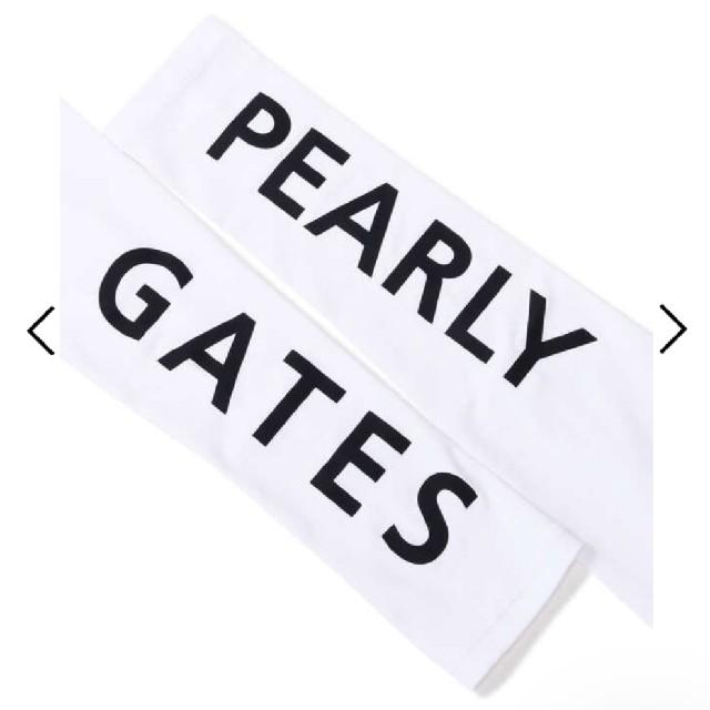 PEARLY GATES(パーリーゲイツ)のパーリーゲイツ アームカバー 新品 新作 ホワイト レディース スポーツ/アウトドアのゴルフ(ウエア)の商品写真