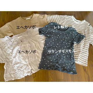 エヘカソポ(ehka sopo)のまとめ売り(Tシャツ(長袖/七分))