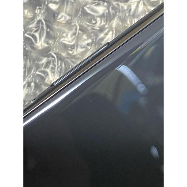 Xperia(エクスペリア)の【美品 消毒済】Xperia1 グレー au SOV40 simフリー   スマホ/家電/カメラのスマートフォン/携帯電話(スマートフォン本体)の商品写真