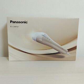 Panasonic - PANASONIC ES-CWP97-N ゴールド 光エステ 光美容器