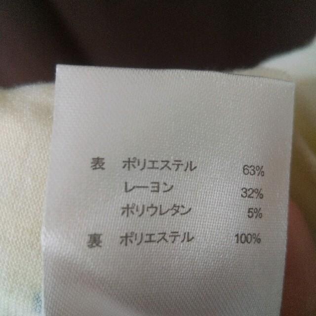 tutuanna(チュチュアンナ)のルームウェア インナーカップ付きワンピース レディースのルームウェア/パジャマ(ルームウェア)の商品写真