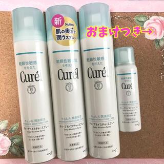 Curel - キュレル ✦ ディープモイスチャー スプレー250g×3本(化粧水) ✦ 新品