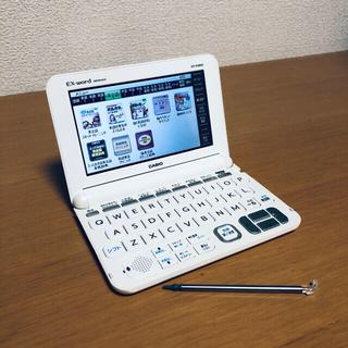 カシオ計算機 電子辞書 EX-word XD-K9800 英語強化/ホワイト