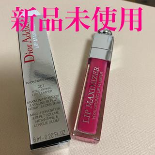 Dior - Diorアディクトリップマキシマイザー007 ラズベリー