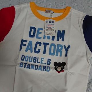 ダブルビー(DOUBLE.B)のミキハウス ダブルB Tシャツ マルチ 140(Tシャツ/カットソー)