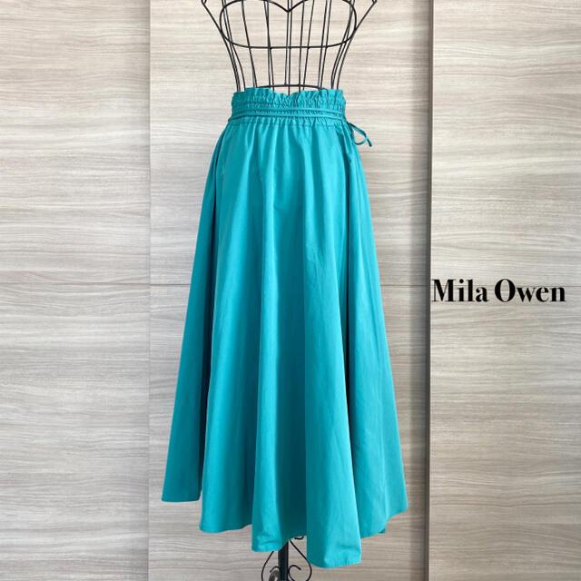 Mila Owen(ミラオーウェン)のMila Owen ミラオーウェン アシンメトリーヘムフレア巻きスカート レディースのスカート(ロングスカート)の商品写真