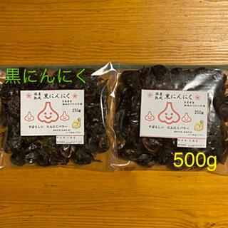 ⭐️ 国産 熟成 黒にんにく 500g  青森県産 福地六ペン ⭐️(野菜)
