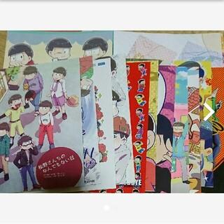 【大量まとめ売り】おそ松さん同人誌52冊セット(一般)