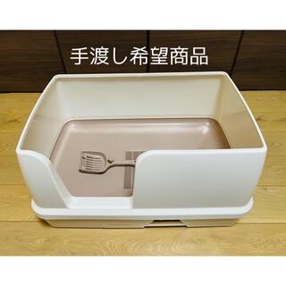 ユニチャーム(Unicharm)のデオトイレ 快適ワイド(猫)