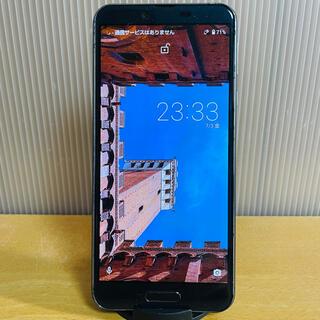 アクオス(AQUOS)のAQUOS sense plus ブラック 32GB SIMフリー sh m07(スマートフォン本体)