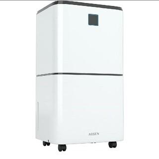 2021最新版 Aoxun 除湿機 衣類乾燥機 コンプレッサー(衣類乾燥機)
