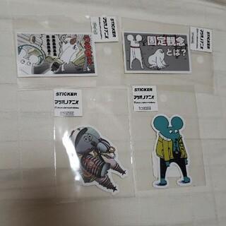 マツオノアニメ はじめまして松尾です ステッカー