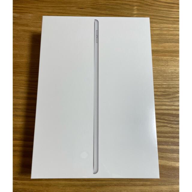 iPad(アイパッド)のiPad 第8世代 128GB Wi-Fi シルバー 2020年秋モデル スマホ/家電/カメラのPC/タブレット(タブレット)の商品写真