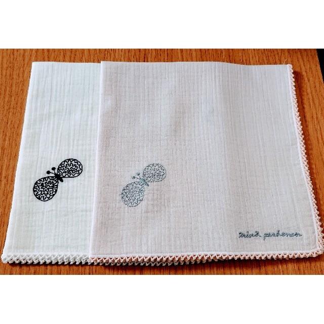 mina perhonen(ミナペルホネン)のミナペルホネン ハンカチ choucho 2枚セット レディースのファッション小物(ハンカチ)の商品写真
