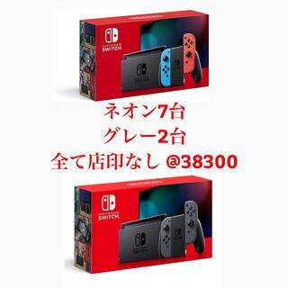 任天堂 - 新品未開封 任天堂スイッチ 9台