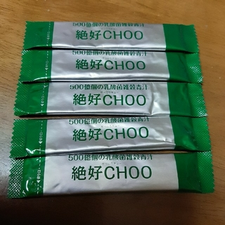 絶好CHOO rich PREMIAM 500億個の乳酸菌雑穀青汁 5袋(青汁/ケール加工食品)