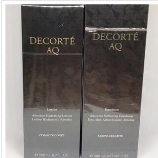 COSME DECORTE - コスメデコルテ AQローション AQエマルジョン セット